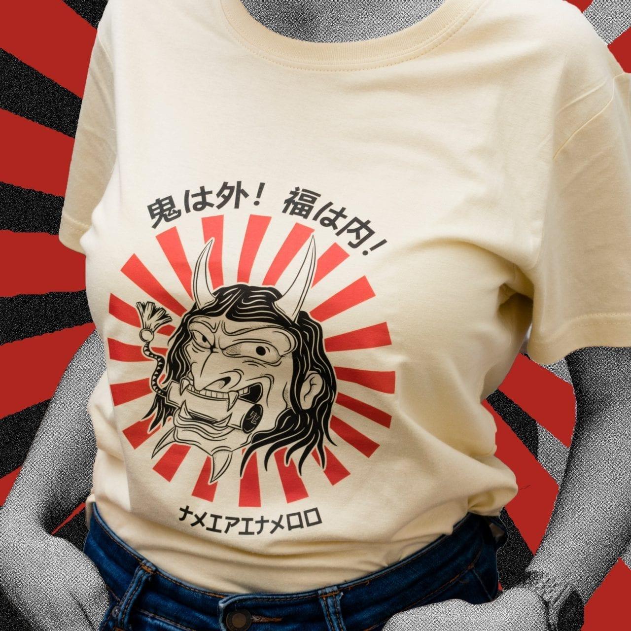 Txipitxao T-shirts!!